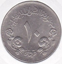 Moneta > 10qirsh, 1983 - Sudan  (Średnica 25 mm) - obverse