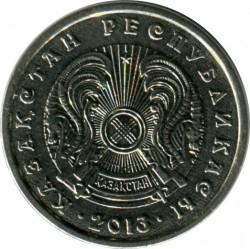 מטבע > 20טנגה, 2013-2015 - קזחסטן  - obverse