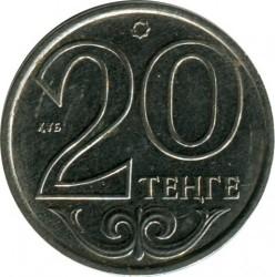 Монета > 20тенгета, 2013-2015 - Казахстан  - reverse