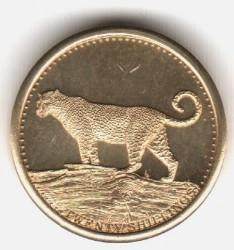 Монета > 20шиллингов, 2013 - Сомали  - reverse