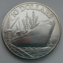 Moneta > 10dollari, 1975 - Singapore  (10° anniversario dell'indipendenza) - reverse