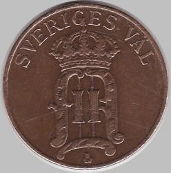 Pièce > 5ore, 1906-1907 - Suède  - obverse