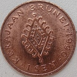 Moneta > 1senas, 1986-1993 - Brunėjus  - obverse