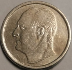Mynt > 25ore, 1962 - Norge  - obverse