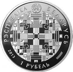 Moneda > 1rublo, 2013 - Bielorrusia  (90 aniversario de BPS-Sberbank) - obverse