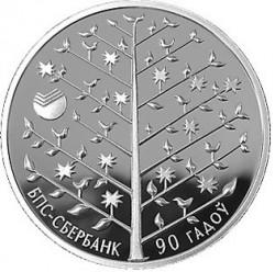 Moneda > 1rublo, 2013 - Bielorrusia  (90 aniversario de BPS-Sberbank) - reverse