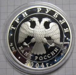 Moneta > 3rubli, 2004 - Russia  (Epiphany Cathedral, Moscow) - reverse