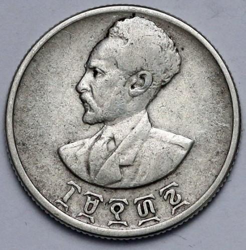 1944 ~ ETHIOPIA ~ 1 SANTEEM ~ HAILE SELASSIE I ~ XF40 Condition