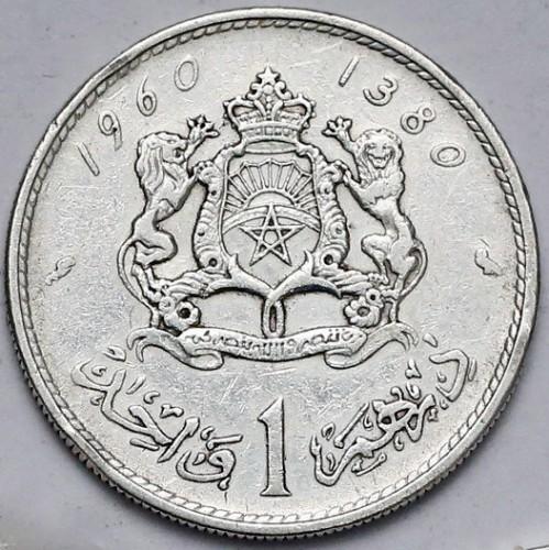 1 درهم 1960, المغرب - السعر - uCoin.net