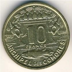 Монета > 10франков, 1964 - Коморские острова  - reverse