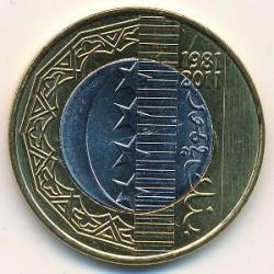 Монета > 250франков, 2013 - Коморские острова  (30 лет Центральному банку) - obverse