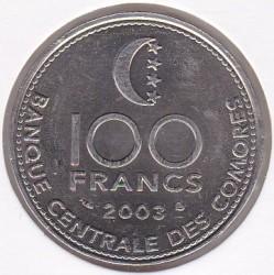 Монета > 100франка, 2003 - Коморски острови  - reverse