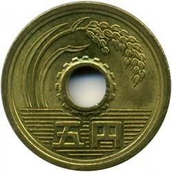 Coin > 5yen, 2001 - Japan  - reverse