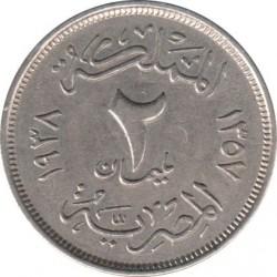 Moneda > 2milliemes, 1938 - Egipto  - reverse