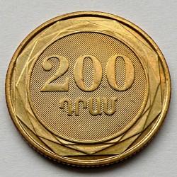 Moneda > 200dram, 2014 - Armenia  (Árboles armenios - Pinus kochiana (Pinus kochiana)) - reverse