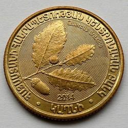 Moneda > 200dram, 2014 - Armenia  (Árboles armenios - Roble (Quercus araxina)) - obverse