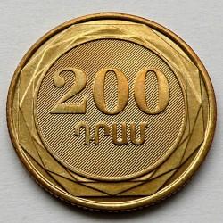 Moneda > 200dram, 2014 - Armenia  (Árboles armenios - Roble (Quercus araxina)) - reverse