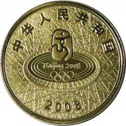 Moneta > 1yuan, 2008 - Cina  (XXIX Giochi olimpici estivi, Pechino 2008 - Tiro con l'arco) - obverse