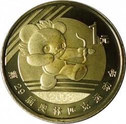 Moneta > 1yuan, 2008 - Cina  (XXIX Giochi olimpici estivi, Pechino 2008 - Tiro con l'arco) - reverse