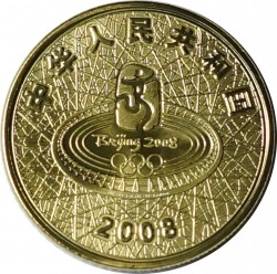 Moneta > 1yuan, 2008 - Cina  (XXIX Giochi olimpici estivi, Pechino 2008 - Ginnastica) - reverse
