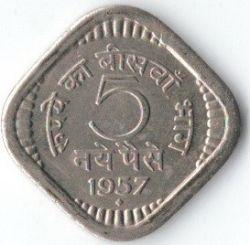 Mynt > 5nyepaise, 1957-1963 - India  - obverse