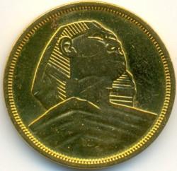 Mynt > 10milliemes, 1955-1958 - Egypt  - obverse