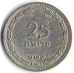 Mynt > 25prutah, 1949 - Israel  - obverse