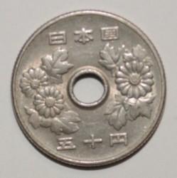 50 Yen 1969 Japan Münzen Wert Ucoinnet