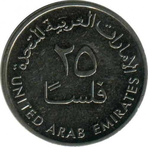 Coin 25 Fils 2017 2018 United Arab Emirates Obverse