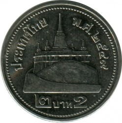 Moneda > 2baht, 2005-2007 - Tailandia  - obverse