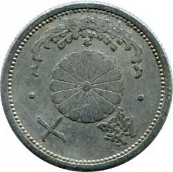 Coin > 10sen, 1940 - Japan  (Aluminium /gray color/) - obverse