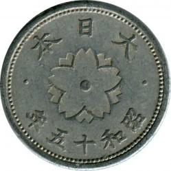 Coin > 10sen, 1940 - Japan  (Aluminium /gray color/) - reverse