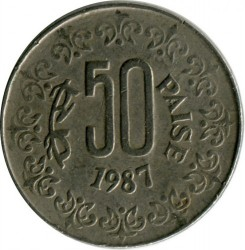 Mynt > 50 paise, 1987 - India  - obverse