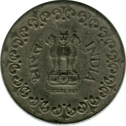 Mynt > 50 paise, 1987 - India  - reverse