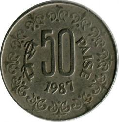 Mynt > 50paise, 1987 - India  - reverse