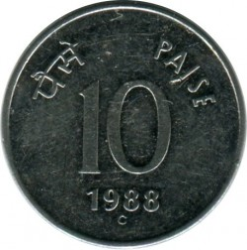 Mynt > 10paise, 1988-1998 - India  - obverse