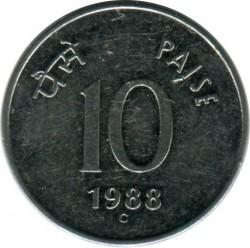 Mynt > 10paise, 1988-1998 - India  - reverse