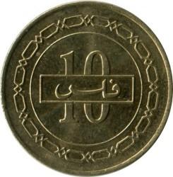 Moneta > 10filsów, 2002-2008 - Bahrajn  - obverse