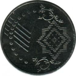 Coin > 5sen, 2011-2019 - Malaysia  - reverse