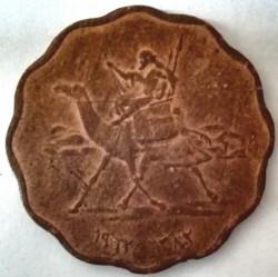 Moneta > 5millimów, 1956-1969 - Sudan  - obverse