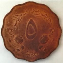 Moneta > 5millimów, 1956-1969 - Sudan  - reverse