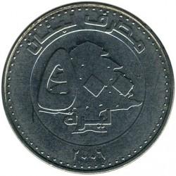 Coin > 500livres, 1995-2009 - Lebanon  - obverse