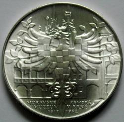 Moneta > 100corone, 1992 - Cecoslovacchia  (175° anniversario - Museo della Moravia in Brno) - reverse