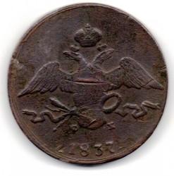 Монета > 10копеек, 1831-1839 - Россия  - obverse