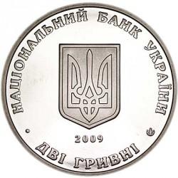 Монета > 2гривны, 2009 - Украина  (150 лет со дня рождения Кость Антоновича Левицкого) - obverse
