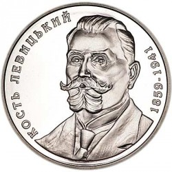 Монета > 2гривны, 2009 - Украина  (150 лет со дня рождения Кость Антоновича Левицкого) - reverse