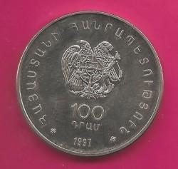 Moneda > 100dram, 1997 - Armenia  (WWF Conservación de la Naturaleza '97 - Nutria caucásica) - reverse