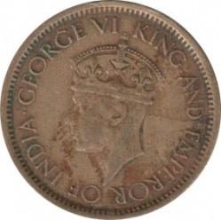 Coin > 50cents, 1943 - Ceylon  - obverse
