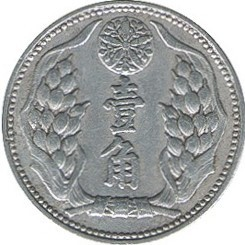 Moneta > 10fenów, 1940-1943 - Chiny - Japońskie  - reverse