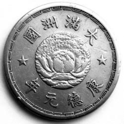 Moneta > 1jiao, 1934-1939 - Cina - Giapponese  - obverse
